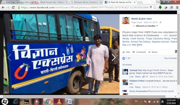 Smt.Smriti Irani, HRD minister Govt. of India talking about Pranith one of our team member on her Facebook page